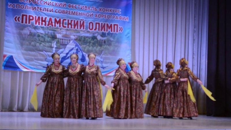 Прикамский Олимп. Выступление танцевального коллектива