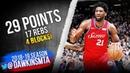 Joel Embiid Full Highlights 2019.02.02 76ers vs Kings - 29 Pts, 17 Rebs, 4 Blks! | FreeDawkins