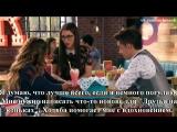 Soy Luna 3/17 - Луна, Нина и Маттео обсуждают Гари.