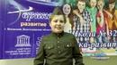 Игорь Тетенов, школа 32 «Эврика развитие»