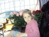 Вика Давыдова, 19 июля 1999, Челябинск, id152076411