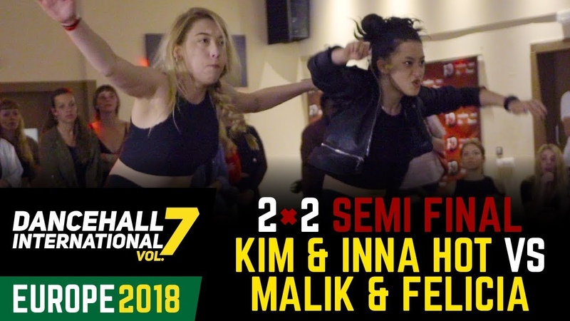 DANCEHALL INTERNATIONAL EUROPE 2018 2VS2 1 2 KIM INNA HOT 🇺🇦 win vs MALIK FELICIA UNRULY 🇸🇪