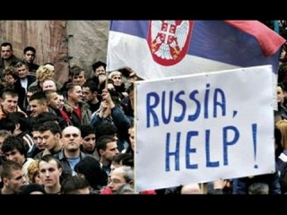 Сербский урок для Украины и украинцев. Бэкграунд.