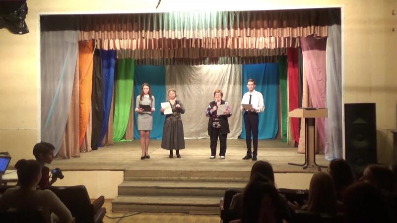 Торжественная церемония награждения студентов ЮУрГИИ (Колледж культуры)