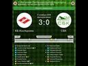 КБ-Кострома - СБК 3:0 V Чемпионат Костромской области по мини-футболу (11.11.18)