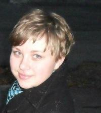 Євгенія Піщаленко, 28 января 1991, Нижний Новгород, id98743633