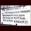 Ибрагим Озиев