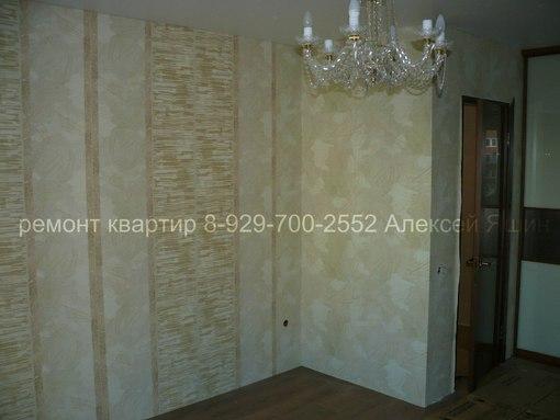 Ремонт квартир в Самаре | ВКонтакте