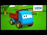 Kid's Construction Toys Song: Childrens Educational Cartoon: LEO TRUCK! (thông minh/Лева грузовичок