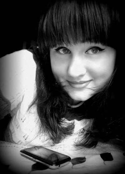 Анастасия Сущенко, 21 декабря 1994, Славянск, id59199823