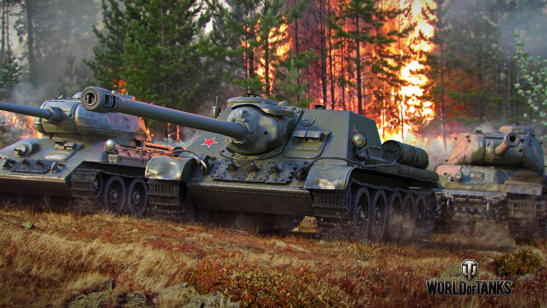 рисунок немецкая бронетехника