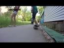 Promo Snikerboss 3 Skate men