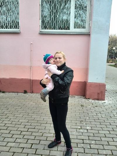 Катерина Юрьевна, 31 декабря 1992, Мозырь, id226491608