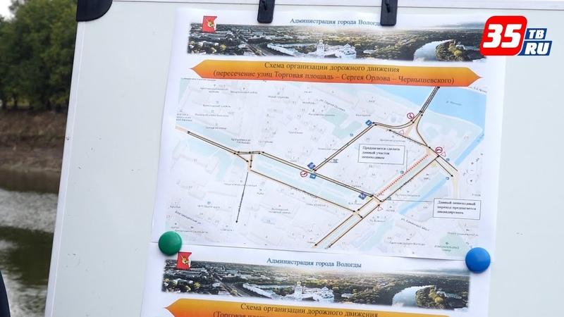 Кольцо или объезд как ездить около Октябрьского моста выберут вологжане