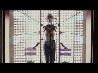 Человек-муравей (2015) — Первая сцена после титров