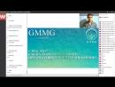 Обучение по работе с GMMG AIRDROPS