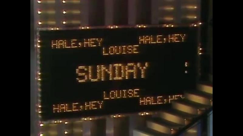 Sunday - Halé, Hey Louise (ZDF Hitparade 08.02.1982) (VOD)
