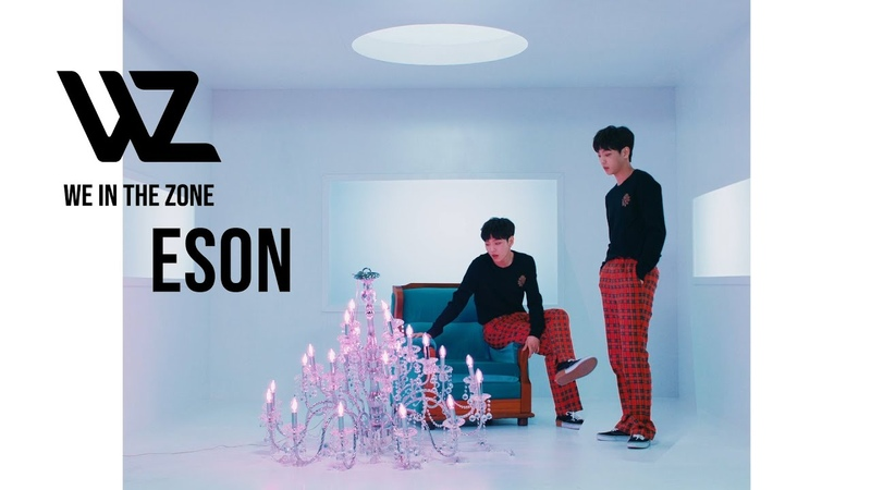 WE IN THE ZONE prologue film ESON