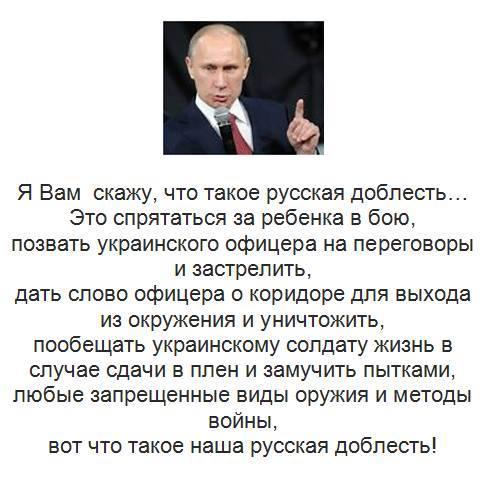 Мы будем помогать Украине: НАТО выделит 15 миллионов евро, - Расмуссен - Цензор.НЕТ 7692