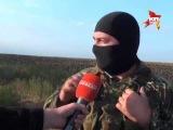 Вся правда_ Ополченцы под Мариуполем: Мы восстановим границы 39-го года