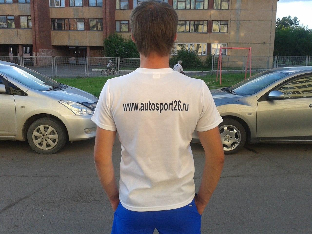 Детские и взрослые футболки с любой картинкой! LJLOLcpshtg