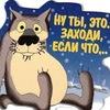Твой Игровой портал геймфан.рф