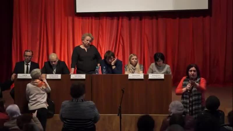 Выступление Алифановой Т.И. на встрече c ООО Хартия 20.04.2019