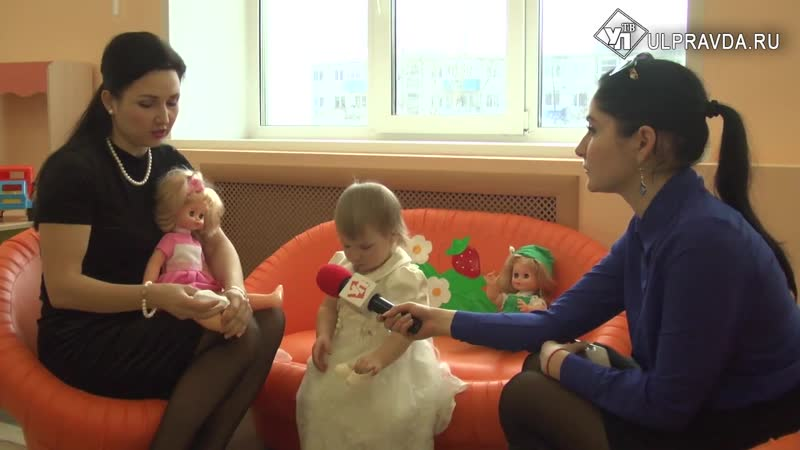 В Ульяновске открылся первый садик с «ползунковой» группой ulpravda.ru/news/66509