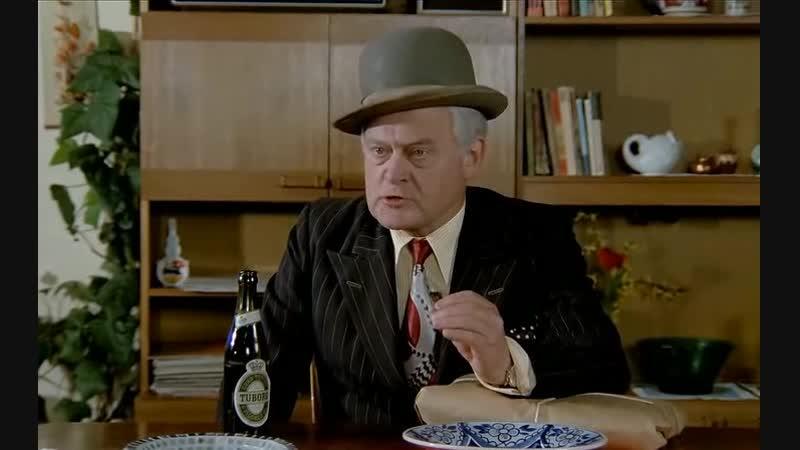 Банда Ольсена берёт передышку (1981)