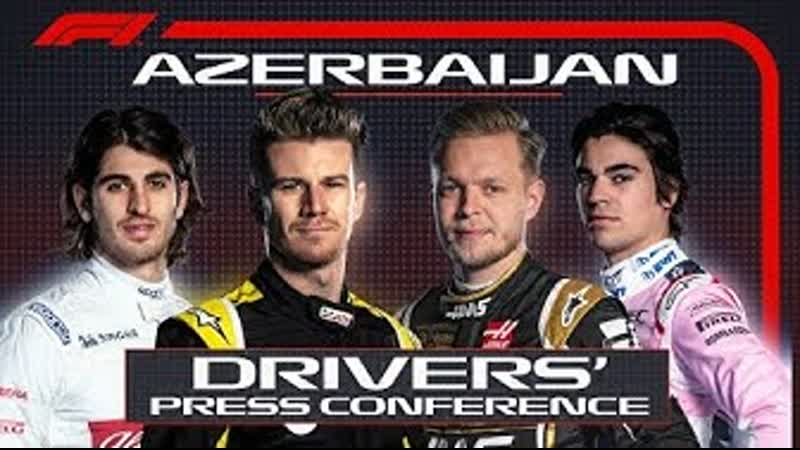 2019 Azerbaijan Grand Prix Pre-Race Press Conference