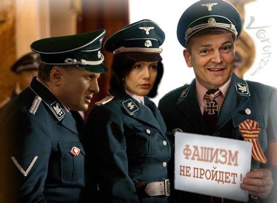 """""""Регионалы"""" и коммунисты в Раде сегодня сами себя назвали """"фашистами"""" - Цензор.НЕТ 8369"""