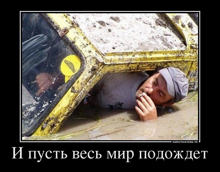 Слышишь колокола, фото парня с авто дело осталось