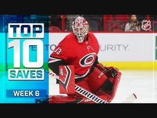 10 лучших сэйвов шестой недели сезона 2018-19 NHL