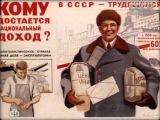СССР. Крах империи. Серия 1 «Обречённые?...»