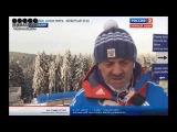 Тренировка женской сборной России в Оберхофе (06.01.2015)