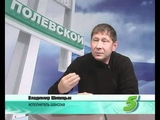 Концерт Владимира Шипицына для полевчан.