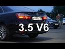 Toyota Camry 3 5 249 л с против всех едет или только пыхтит