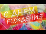 [v-s.mobi]И я, и я, Поздравляю тебя! Красивая заводная песня поздравление с днем рождения ZOOBE Муз Зайка