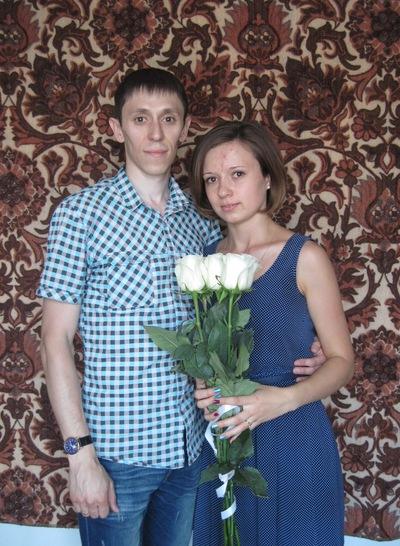 Юлия Елфимова, 18 августа 1988, Макеевка, id18618602