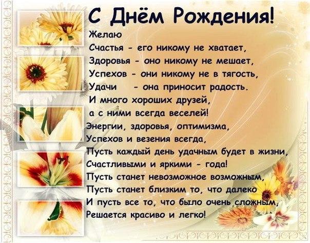 http://cs614827.vk.me/v614827548/10153/Ed_c4aOtux8.jpg