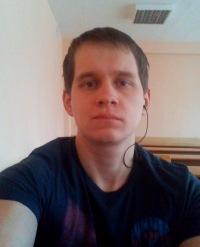Александр Ереметов, 20 января , Новокузнецк, id117378521