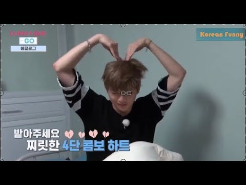 Kang Daniel, Wanna One Cute Moment Of Kpop Idols