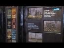 Возвращение в Селиксу Репортаж ТРК Заречный об экспозиции МУК МВЦ г Заречного 360p