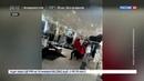 Новости на Россия 24 • Магазины H M в ЮАР разгромили из-за самой крутой обезьянки в джунглях