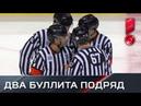 Судьи назначили два буллита в одном эпизоде! ЧМ U-20 Россия - Швейцария