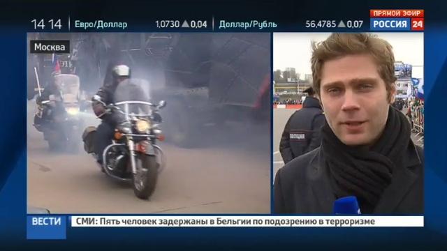 Новости на Россия 24 Байкеры открыли сезон мотопробегом