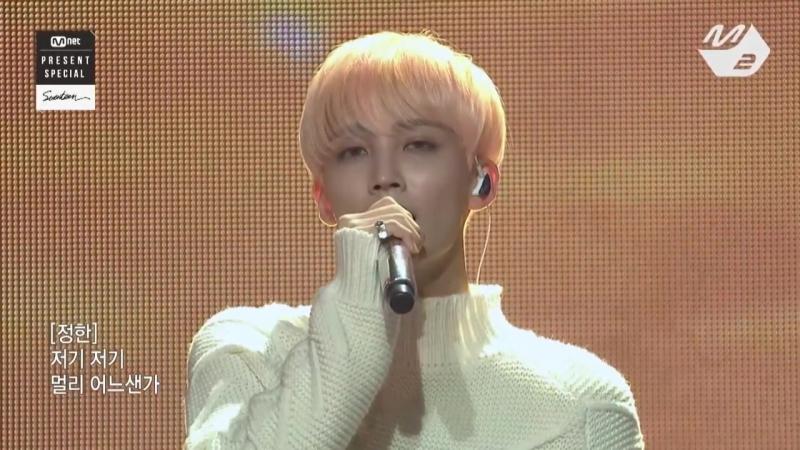 Mnet Present [Mnet Present Special] SEVENTEEN - 바람개비 171107 EP.23