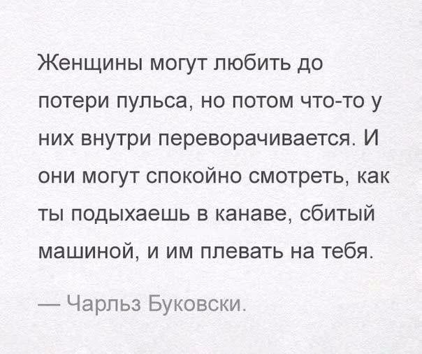 Фото №456328061 со страницы Анастасии Ерохиной