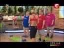 Дневники похудения с Анитой Луценко 4 неделя 2 занятие