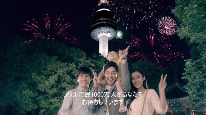 キム・ヒョンジュン登場2011ソウル市CM日本語字幕版